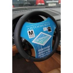 Оплетки на руль в Сочи