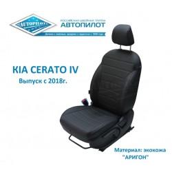Авточехлы Автопилот для Kia Cerato 4 (2018+) в Сочи