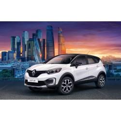 Авточехлы BM для Renault Kaptur в Сочи