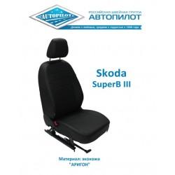 Авточехлы Автопилот для Skoda Superb 3 (2016+) в Сочи